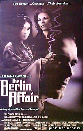 Берлинский роман / The Berlin Affair 1985 √
